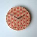 Objectify Pattern Wall Clock